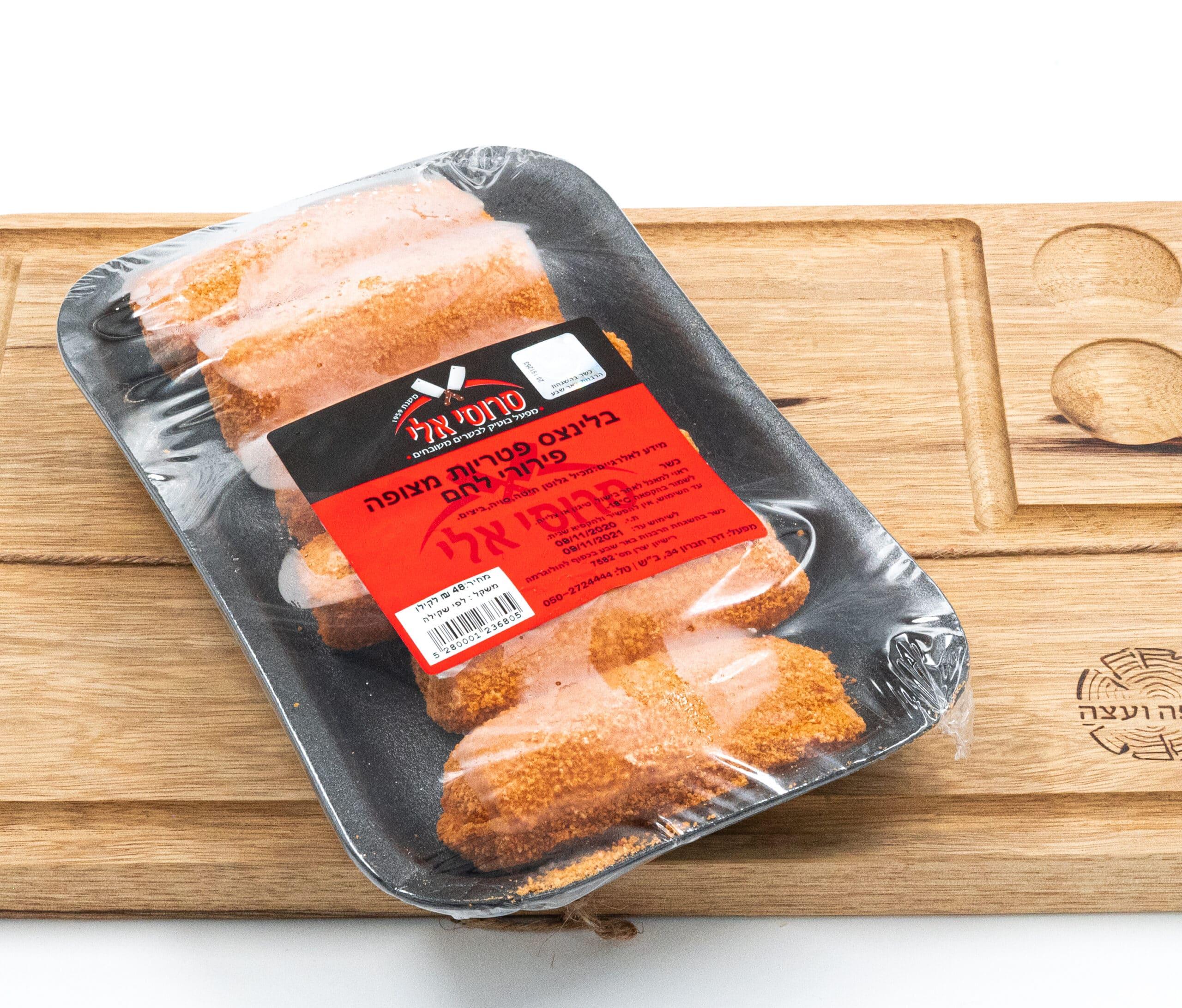 בליצ'ס פטריות מצופה פירורי לחם