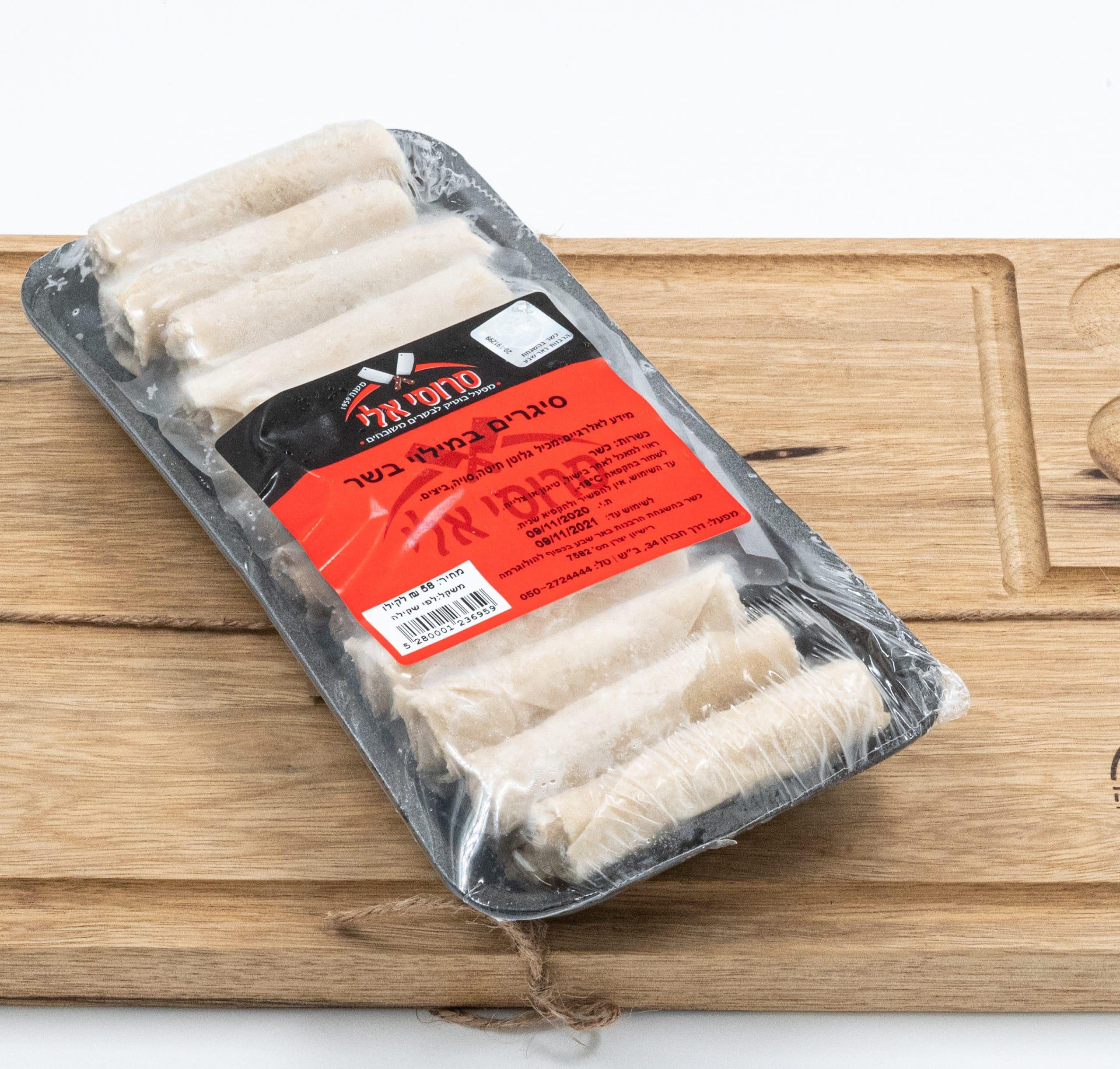 סיגרים במילוי בשר